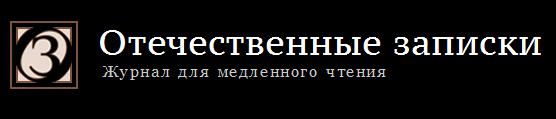 Логотип ресурса